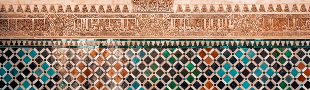 Mosaicos de La Alhambra de Granada